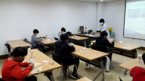 생활과학교실 보도자료 사진.jpg