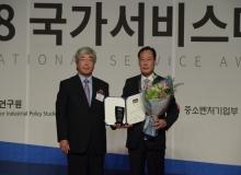 [칠곡]2018 국가서비스대상'군정혁신부문'대상 수상