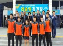 [칠곡]레슬링실업팀, 제99회 전국체전서 금2 획득