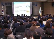[칠곡]2019년도 주요현안 및 특수시책 보고회 개최