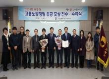[칠곡]민간부문 일자리창출 수상'쾌거'