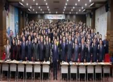 [칠곡]칠곡군, 2019년 주요업무 보고회... 역량결집 다짐