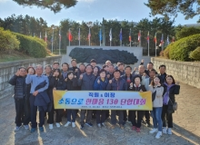 [칠곡]기산면,'이장·직원 단합대회'개최
