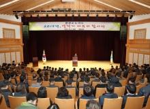[칠곡]'항사아트센터'에서 정례조회 개최
