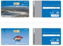 [칠곡]카드형 지역화폐 대구·경북 최초 출시
