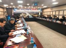 [칠곡]제4기 칠곡군 정책평가단 역량강화 회의 개최