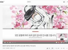 [칠곡]코로나19 극복 응원 감동 영상'조회 수 폭발'