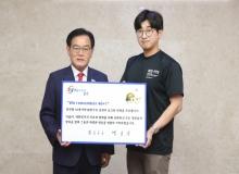[칠곡]천안함재단, KF80 마스크 5천매 칠곡군에 기탁