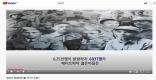 [칠곡]'6037 캠페인을 아시나요?'유튜브 나흘 만에 조회수 5만 돌파