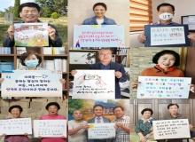 [칠곡]비대면 추석 문화 확산위한'언택트 추석 캠페인'화제