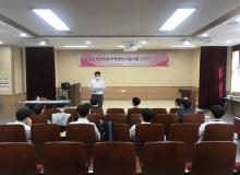 [칠곡]경북기계명장고 졸업예정자 중소기업 취업 지원