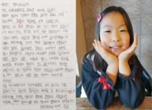 [칠곡]6.25 美전사자 유해 찾아 달라는 초등학생 손 편지 화제